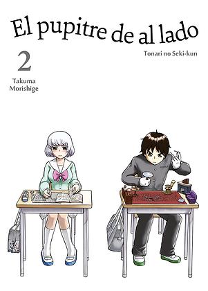El pupitre de al lado, vol. 2 de Takuma Morishige