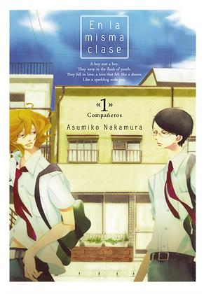 En la misma clase, vol. 1 de Asumiko Nakamura