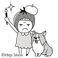 ichigo takano