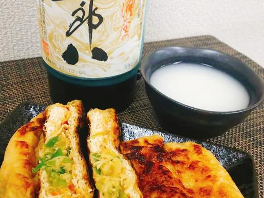 新潟菊水酒造 五郎八飲んでみた【日本酒特集第二弾】