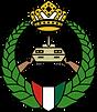 1200px-Kuwaiti_National_Guard_Emblem.svg
