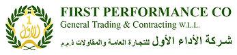 aaa-FPerf web-logo.jpg