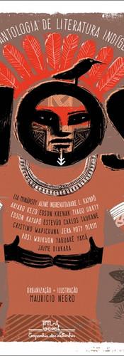 Nós: uma antologia de autores indígenas