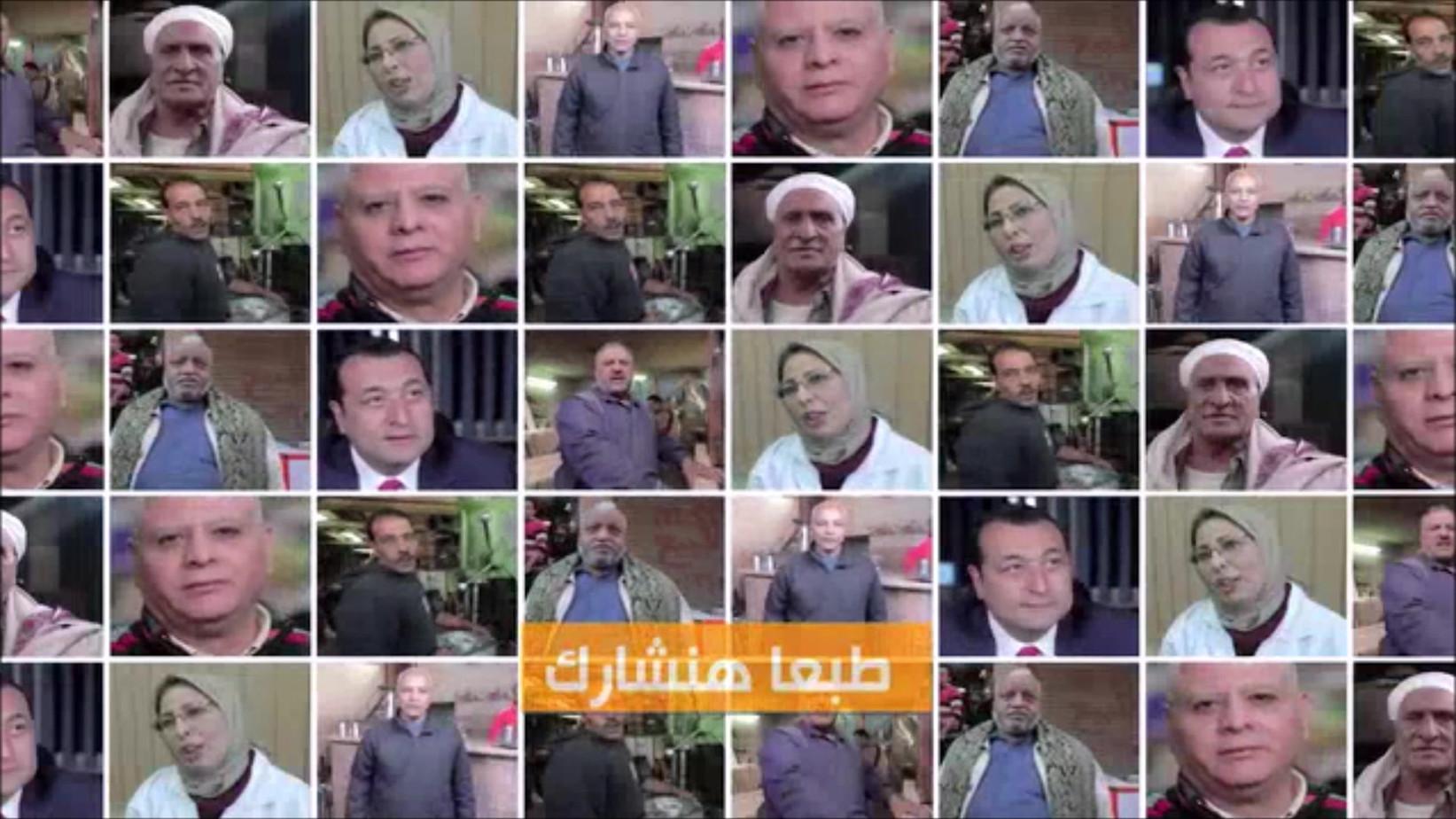 اعلان التعداد الاقتصادي مصر 2018