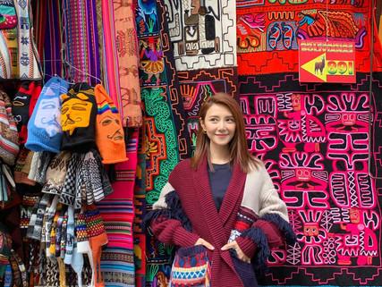 傳說中的天空之城La Paz!玻利維亞遊記(1)