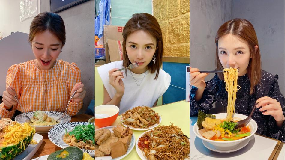 國際素食日!2020香港特色素食餐廳推薦