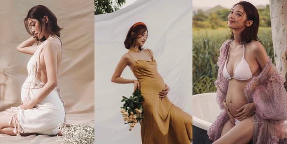我的孕期寫真