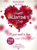 Celebrate Valentines with us
