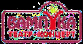 bampuka logo rojo.png