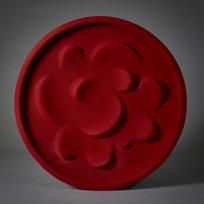 Personal Sphere #8