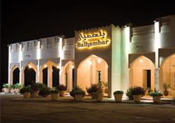 Balhambar-Restaurent-(corni.jpg