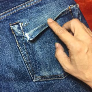 バックポケットのリペア