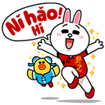 Nihao-Chinese-.png