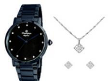 Relógio Feminino Analógico Champion Elegance CN24435D com Colar e Par de Brincos