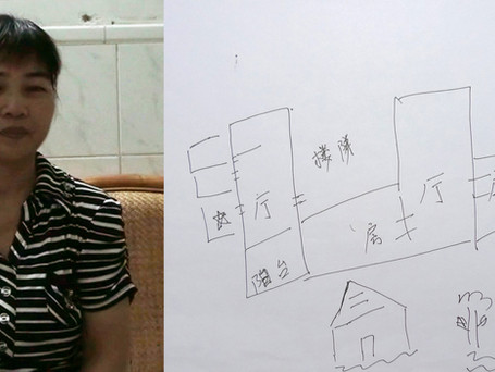 Lin Ronzhen