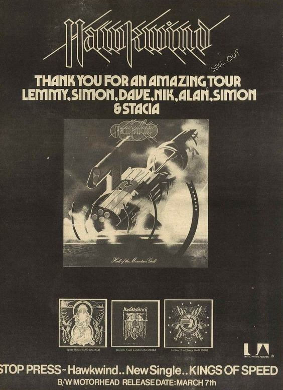 1975 UK press ad