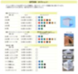 OPTION(横幕1).jpg