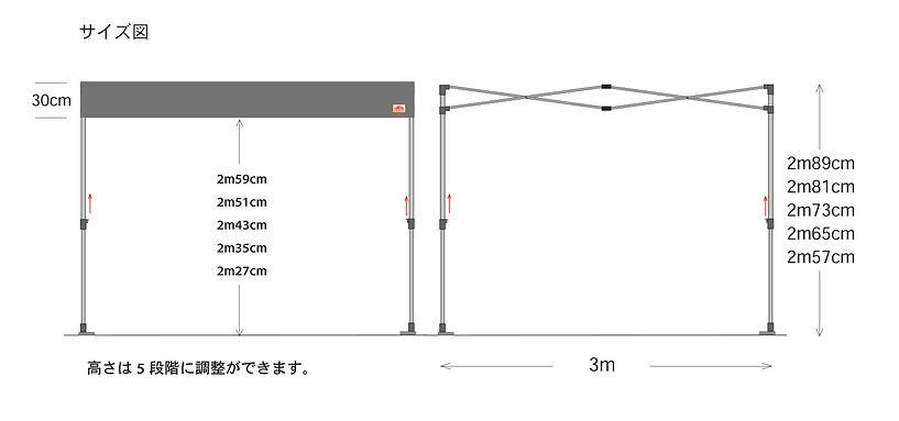 パーティションフレームサイズ図.jpg
