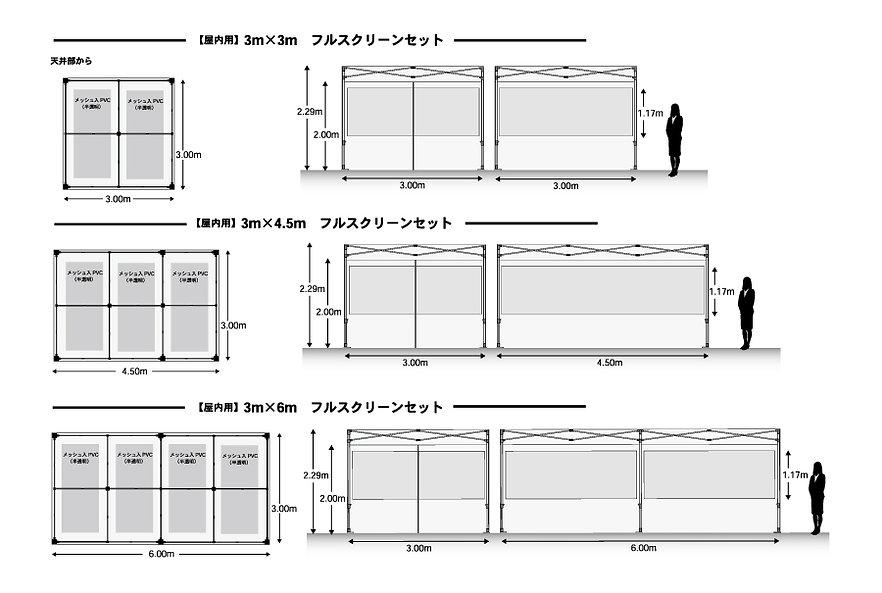 各サイズ図.jpg