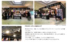 パーティションフレーム-3.jpg