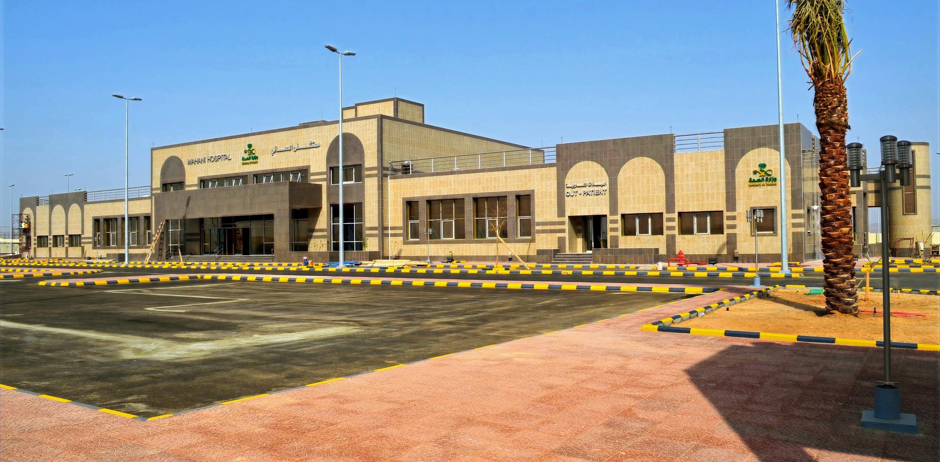 Mahani Hospital