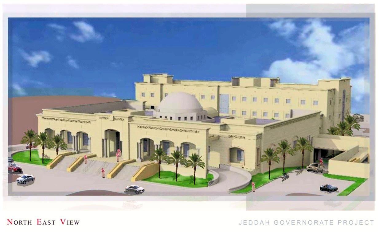 Jeddah Governorate