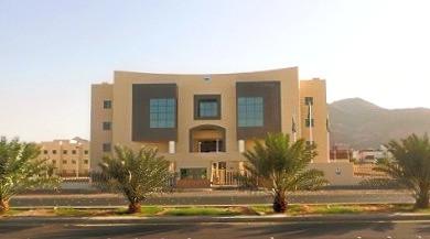 Madinah Police Administration