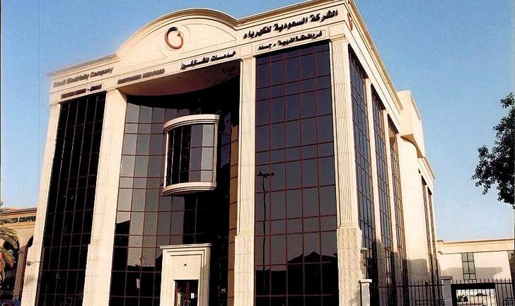 SCECO Branch Office - Tahlia