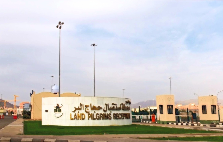 Land Pilgrims Reception Center Medina