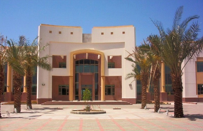Tayma Governorate