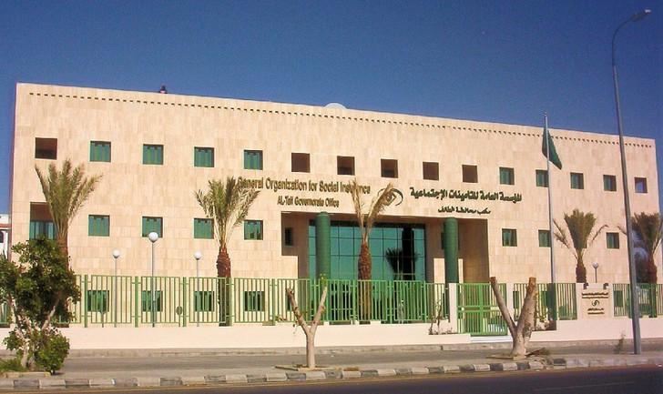 GOSI Branch Office, Taif