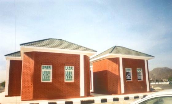 Medina Al Hujjaj