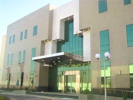 Security Forces Facility - Riyadh