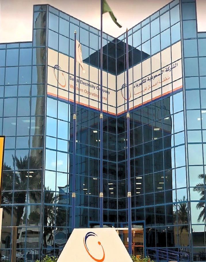 SCECO Headquarter - Jeddah