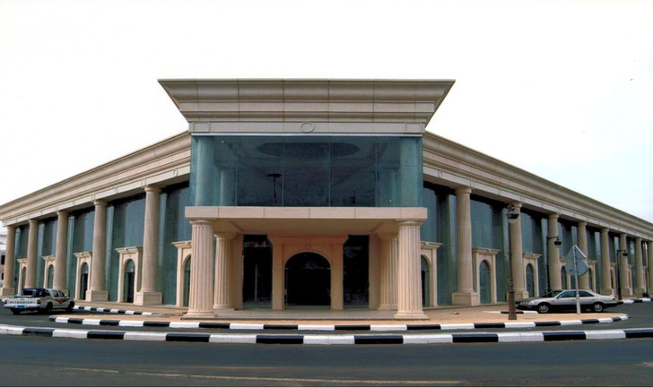Sultana Center Medina
