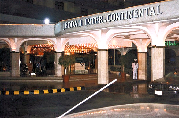 Jeddah Intercontinental - Canopy