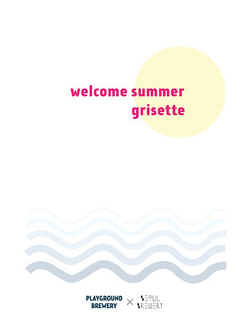 Welcome Summer-01.jpg
