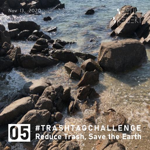 버려진 쓰레기 수거하는 #트래시태그챌린지 에 동참해주세요!│서울브루어리