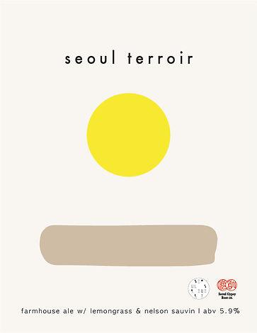SeoulTerroir.jpg