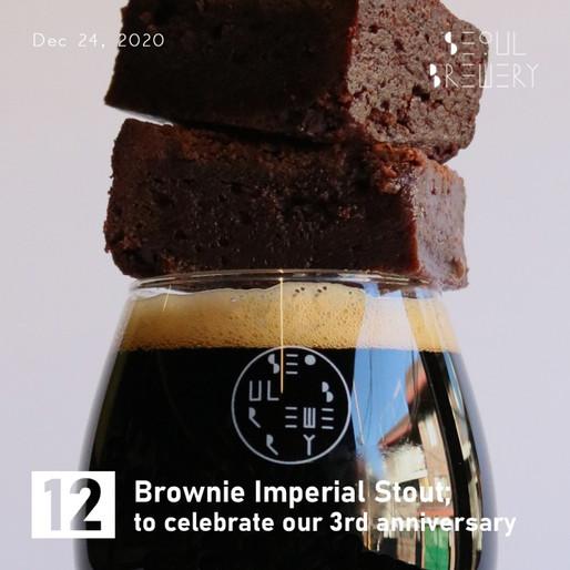 브라우니 임페리얼 스타우트(Brownie Imperial Stout)│서울브루어리