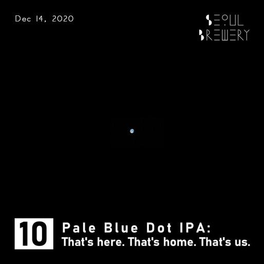 페일블루닷 IPA(Pale Blue Dot IPA)│서울브루어리