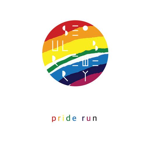 Seoul Brewery's First Pride Run