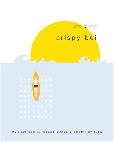 crispyboi_4-01.jpg