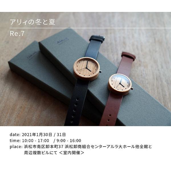 Re-01.jpg