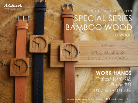 Special series Bamboo wood