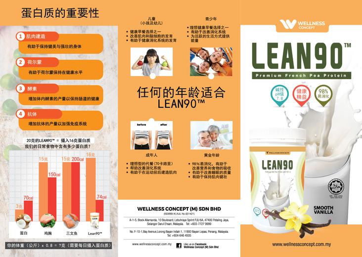 22042019_lean90 brochure_A4_C_red1_OL-01