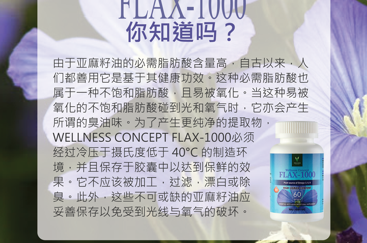 140920_Flax-1000 FB Information Post Red