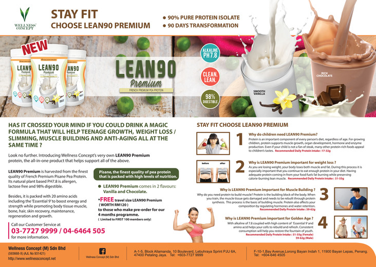 06092017_Lean90 protein flyer_A3_E+C_red