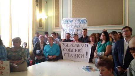 На засіданні еко-комісії Київради прийнято важливі рішення по Совкам