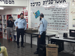 שיתוף פעולה עם משטרת ישראל